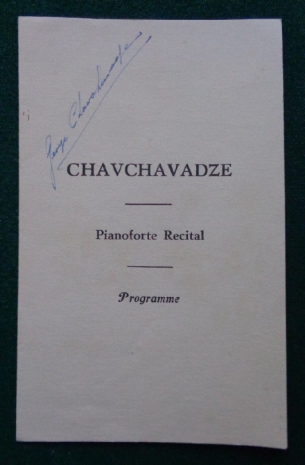 Antique Signed Piano Recital Programme Prince George Chavchavadze of Russia